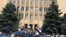 Armenien | Verfassungsgericht von Polizeikräften umzingelt