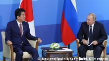 Russland Wirtschaftsforum des Ostens