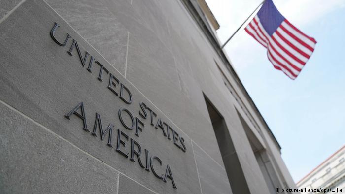 ساختمان اصلی وزارت دادگستری ایالات متحده در واشنگتن