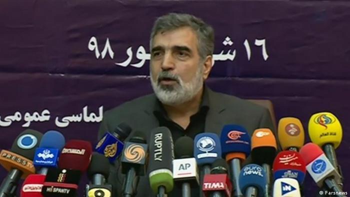 Представник Організації з атомної енергії Ірану Беруз Камальванді заявив про активацію 40 центрифуг для збагачення урану