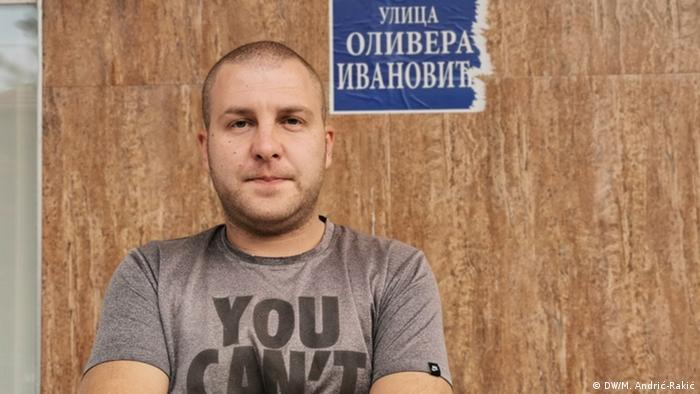 Dušan Milunović