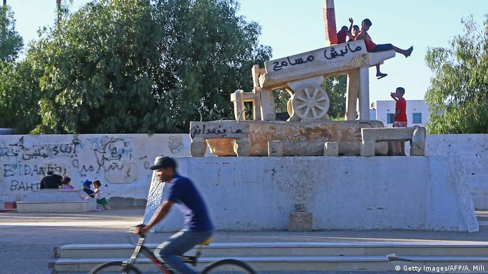 Tunesien | Präsidentschaftswahlkampf