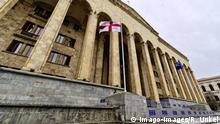 Georgien Parlamentgebäude