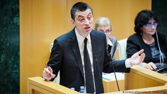 Giorgi Gakharia speaks during a parliamentary session