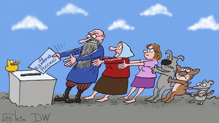 Карикатура - бабка, внучка, собака, кошка, мышь (как в сказке про Репку) пытаются помешать дедке бросить в урну для голосования бюллетень за Единую Россию. На урне сидит уточка Димона.