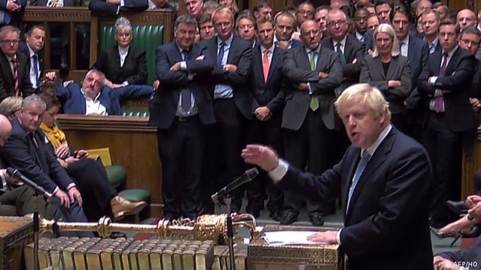 Борис Джонсон выступает в парламенте