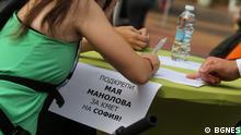 Bürgermeisterwahl in Sofia