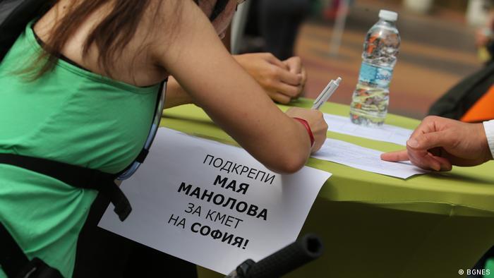 Събиране на подписи за Мая Манолова