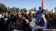 Afghanistan | Religion | Trauertag Aschura