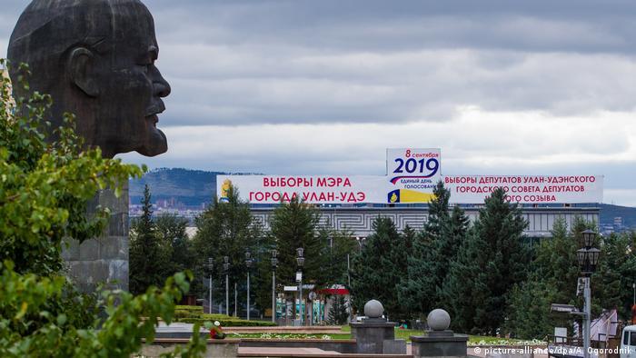 Центр Улан-Удэ