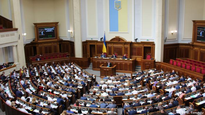 Черговий скандал нової Ради: опозиція обурена процедурою ухвалення закону про імпічмент президента