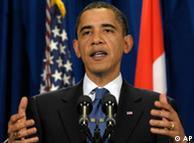 O Αμερικανός πρόεδρος Μπάρακ Ομπάμα