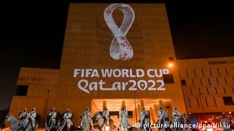 Эмблема ЧМ-2022 по футболу в Катаре