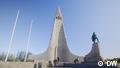 DW Euromaxx   Reisetipps für Reykjavik
