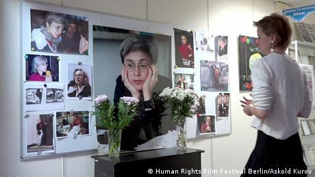 Human Rights Film Festival Berlin Novaya (Human Rights Film Festival Berlin/Askold Kurov)