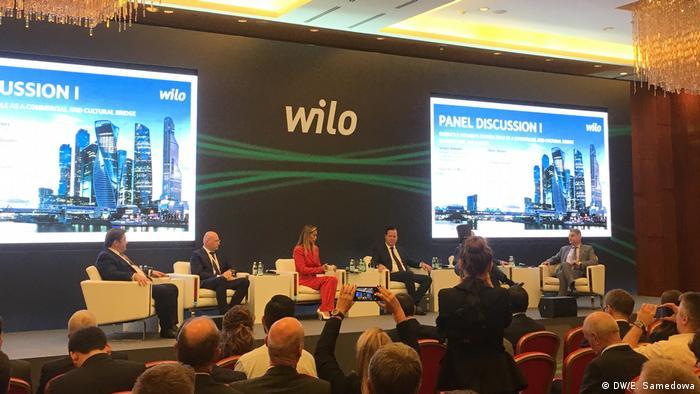 Приглашенные участники конференции в Москве