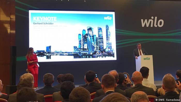 Выступление Герхарда Шрёдера на конференции