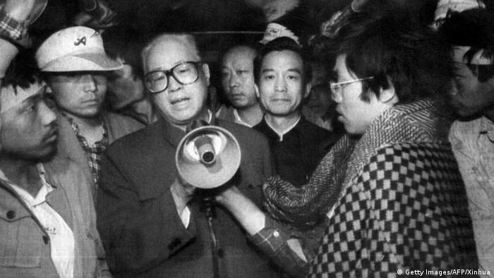 BG China | Das Jahrzent der Proteste 09 | Zhao Ziyang (Getty Images/AFP/Xinhua)