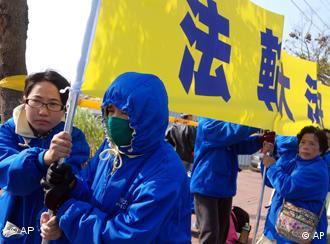 Taiwanese members of Falun Gong