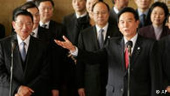 Gespräche zwischen Taiwan und China