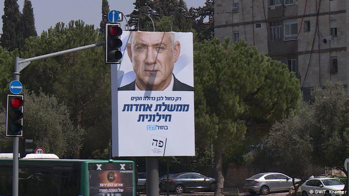 Israel vor der Wahl 2019 | Wahlplakat Benny Gantz
