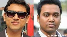 Bangladesch Rezwanul Haque Chowdhury Shovon und Golam Rabbani