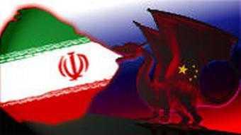 آمریکا معاملات پنهان کمپانیهای چینی با ایران را تهدیدی امنیتی میداند