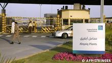 Saudi-Arabien Aramco-Ölaufbereitungsanlage in Abqaiq