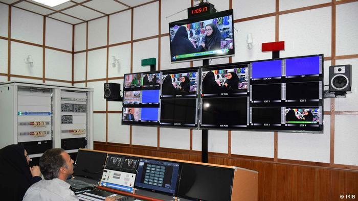 IRIB - iranisches Staatliches Fernsehen (IRIB)