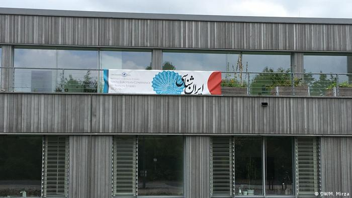 Berlin | Konferenz zu Iranstudien (ECIS 9)