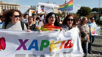 Марш равенства в Харькове, сентябрь 2019 года