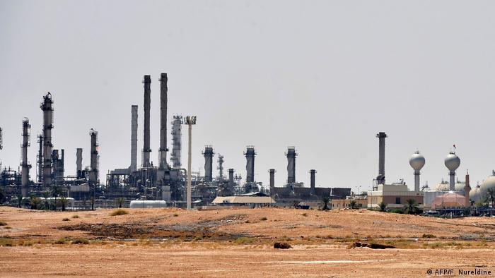 A Saudi oil refinery