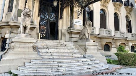 Muzeul Naţional George Enescu - sediul din Calea Victoriei, Bucureşti
