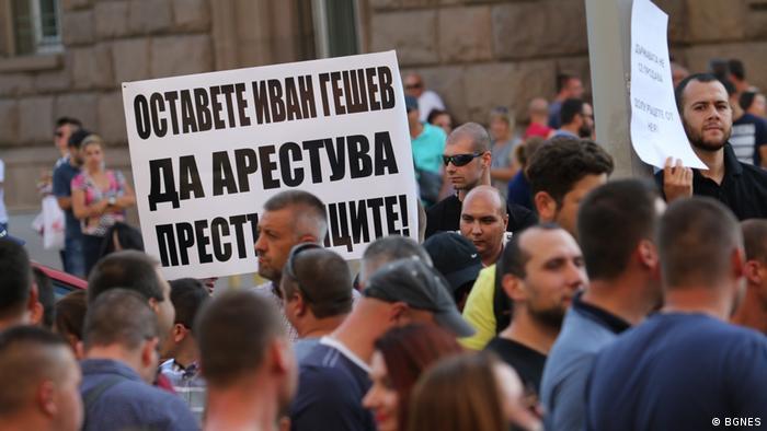 Протест в подкрепа на Иван Гешев