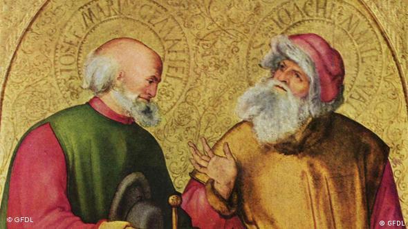 Иосиф с отцом Марии