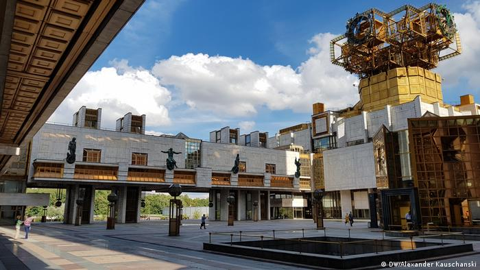 Akademia Ruse e Shkencave