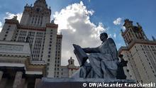 Fotograf: DW/Alexander Kauschanski Datum: 15.09.19 Ort: Moskau Bildbeschreibung: Moskauer Lomonossow-Universität: Russland will in die fünf führenden Wissenschaftsnationen aufsteigen.