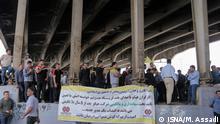 Iran Arak| Protest von Arbeitern von Hepco