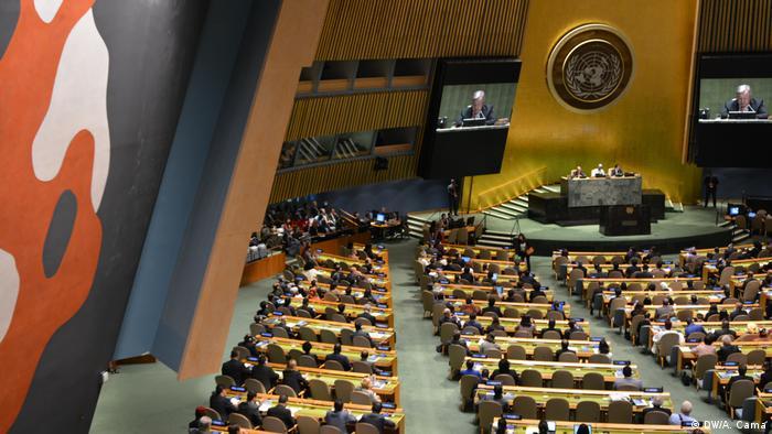 USA, New York: Kelly Craft, Botschafterin der Vereinigten Staaten bei der UN (DW/A. Cama)