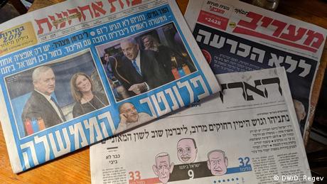 Ισραήλ: Κυβέρνηση εθνικής ενότητας χωρίς Νετανιάχου;