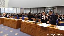 Gerichtssaal von europäischem Gerichtshof - Grosse Saal