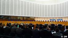 Europäischer Gerichtshof für Menschenrechte (EGMR) - Gerichtssaal Menschenrechte, Straßburg, EGMR, Europäischer Gerichtshof, Gerichtssaal Foto DW/Daphne Grathwohl 9.12.2009