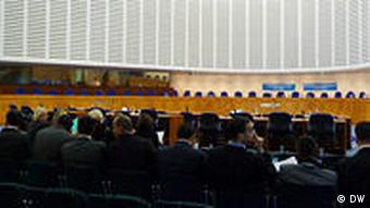 The main hall of the European Court of Human Rights