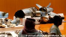 أرشيف: بقايا صاروخ استهدف منشآت نفطية في السعودية