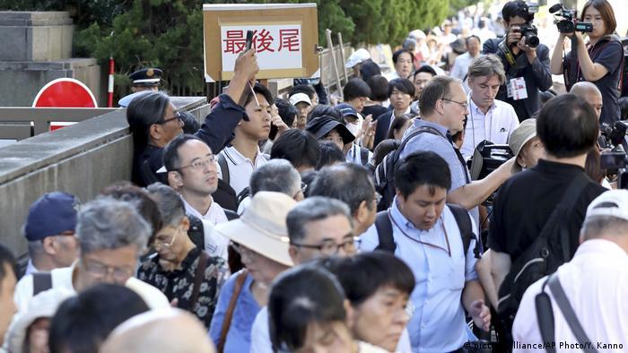 У здания суда в день оглашения приговора бывшым топ-менеджерам Фукусимы, 19.09.2019