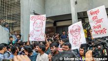 Bangladesch Studenten protestieren in Dhaka