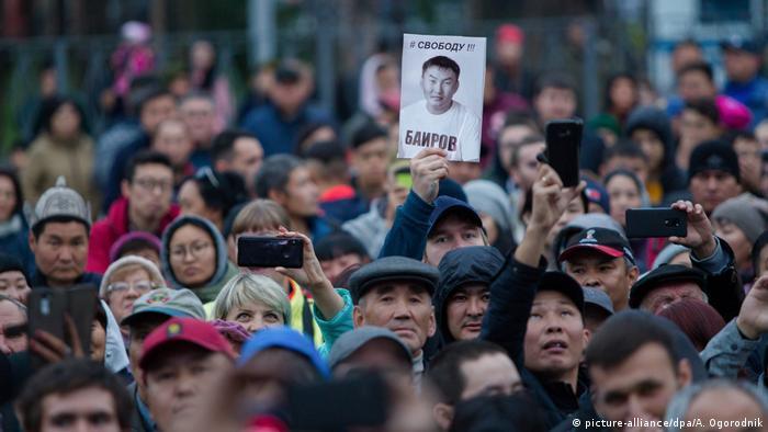 Протесты в Улан-Удэ в сентября 2019 года