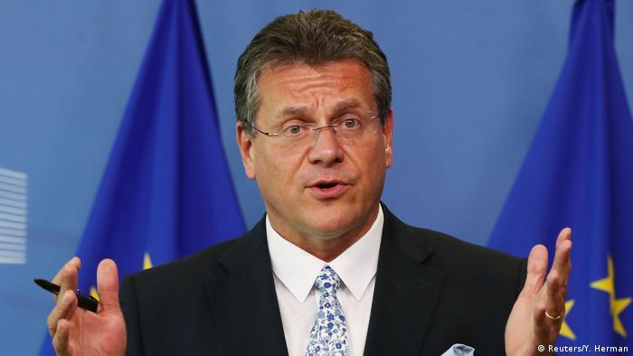 Віцепрезидент Єврокомісії з енергетичного союзу Марош Шефчович
