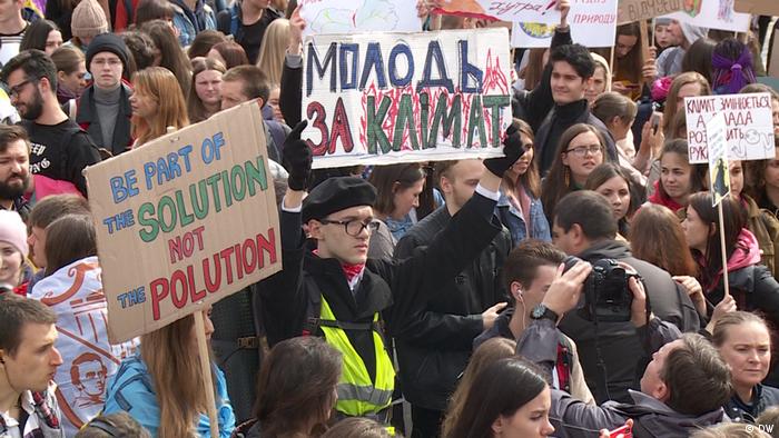 На кліматичній акції у Києві