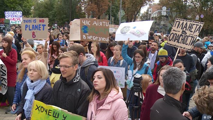 Акция в защиту климата в Киеве